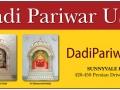 02-dadi-pariwar-usa-foundation