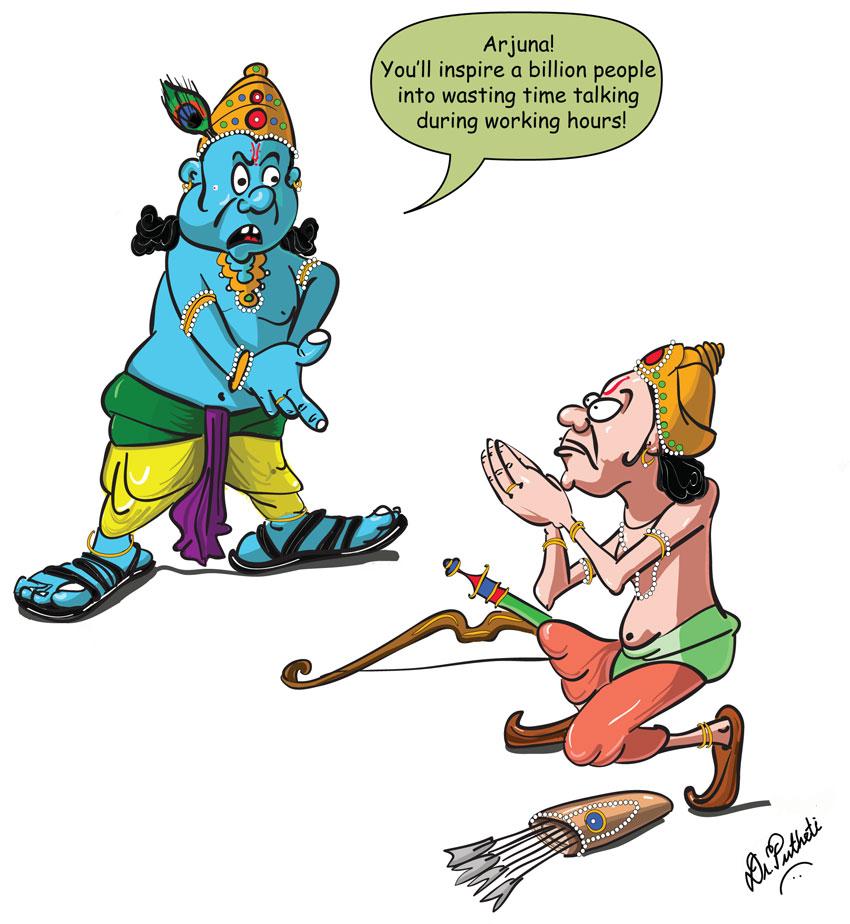 (Illustration by Prabhakar Putheti)