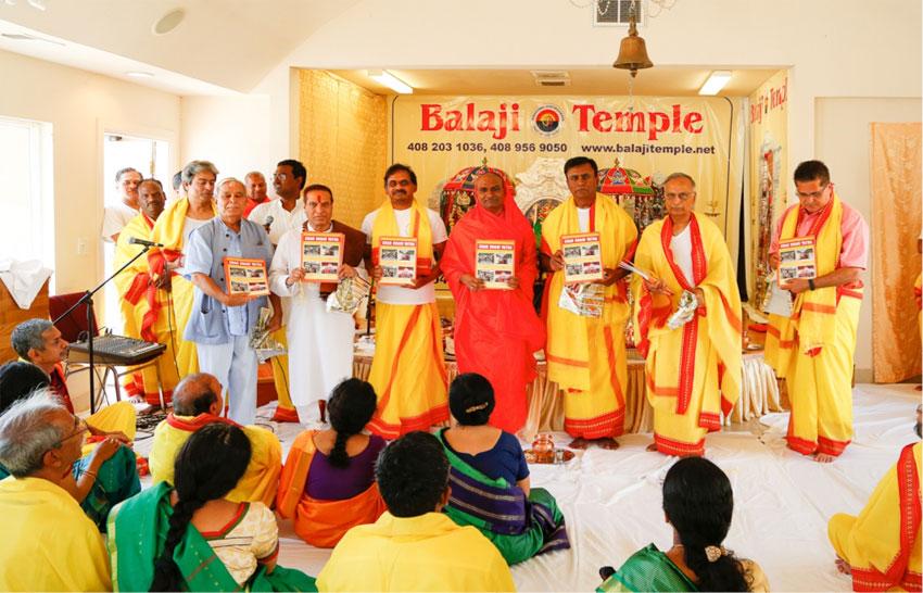 Narayananda Swami (c), with [r-l]: Manoj Bhamra, Prabhu Goel, R.K. Swami, Rajkumar, Habib Khan, Elango Velayuthan, Vittala Nityananda Swami, Mahesh Nihalani, Sharad Banerjee, Parthasarathy, Krishna Sheelam, and Thyagarajan.