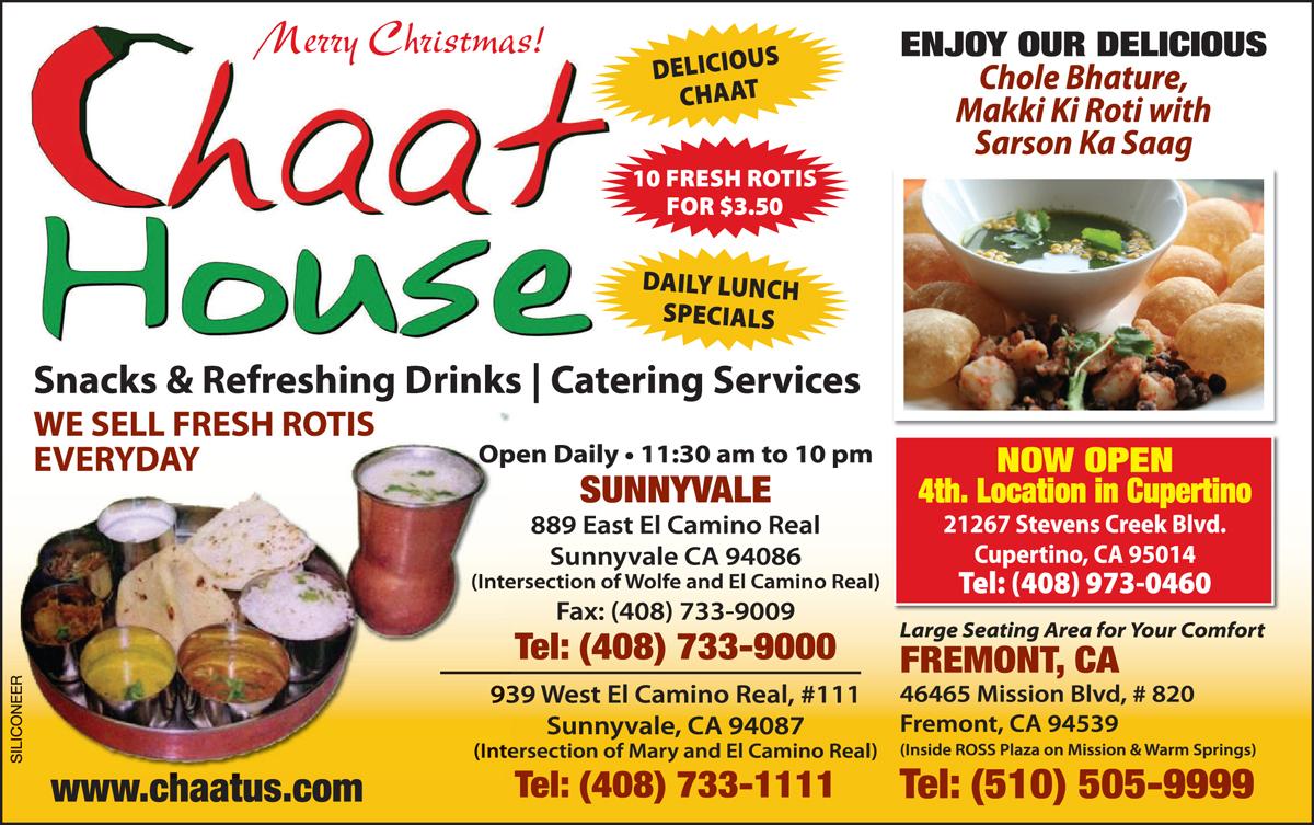 Indian Restaurant Cupertino