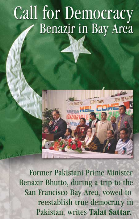 failure of democracy in pakistan essay Failure of democracy in pakistan: causes and solution pakistan came into being before 60 year almost but still endeavoring to develop the institution of politics in its society.