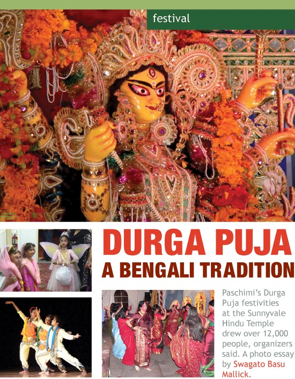 overview of durga puja essay