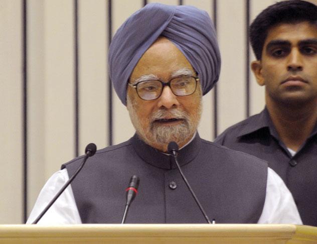 prime minister manmohan singh speech on